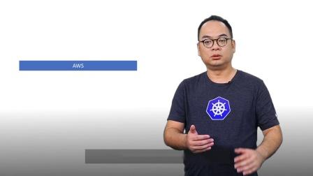 AWS大咖说——Amazon EKS Vlog 第十三讲