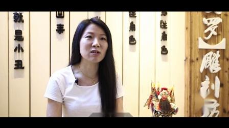 黄雪玲:雕艺传承 匠心坚守