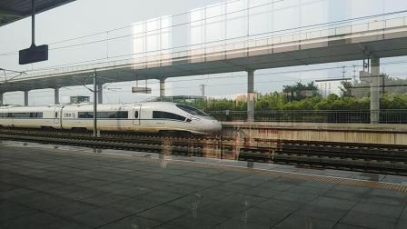 (又见)G7677进江宁站。