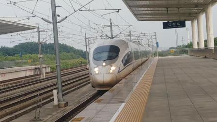 G7690(温州南——南京南)进江宁站。