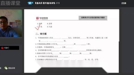 1  精华题海演练7