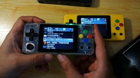最近很火的开源掌机小龙王二代对比retro game plus评测 屏幕好小巧