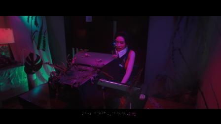 激膚My Skin Against Your Skin《You Better Kiss Me》feat. LINION Official Music Video