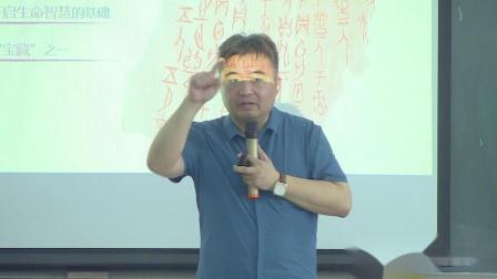 """【翟山鹰】""""撩""""汉字校园公开课,带您领略不一样的中国汉字07"""