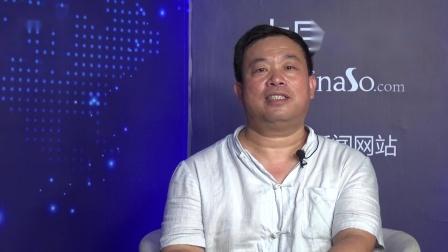 【专访】中国搜索 品牌之旅齐鲁行 青岛十二属实业有限公司