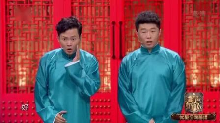 """我在孟鹤堂调侃于谦引爆笑,新老选手引退赛风波,太""""不像话""""?截了一段小视频"""