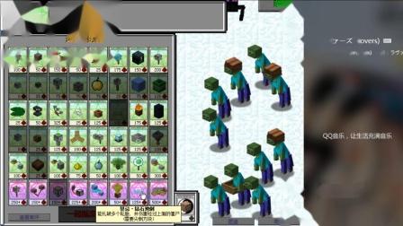 灰哥植物大战僵尸我的世界MC版最终关无尽版1-9波,精彩: