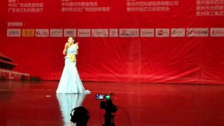 百歌颂中华决赛十强