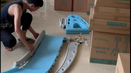 太空滑梯安装视频