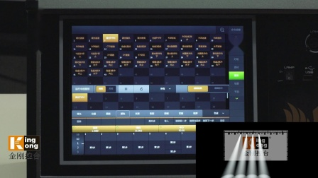明静灯光 金刚控台 BATON1606第八章图形和曲线   触摸控台教学视频