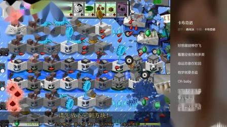 灰哥植物大战僵尸我的世界MC版最终关无尽版17-23波精彩闯关: