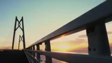 我在港珠澳大桥截了一段小视频