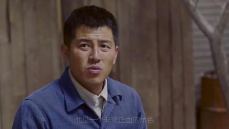 王铮专访视频