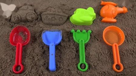 彩虹铲沙模玩沙乐趣学习玩具车名称颜色和编号