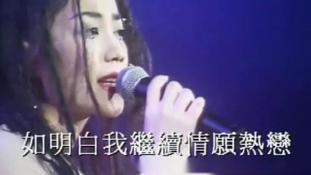 王菲-容易爱伤的女人-混剪