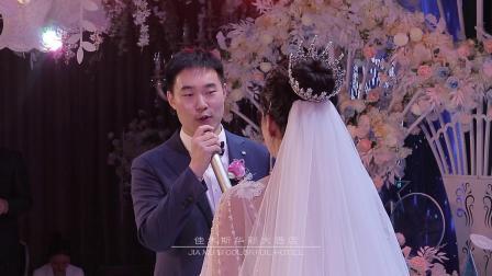 2019.06.15 婚礼MV