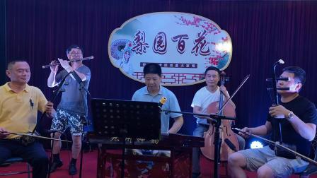 民乐演奏《牧民新歌》表演:慈溪市舒悦艺术团民乐队 舒悦出品