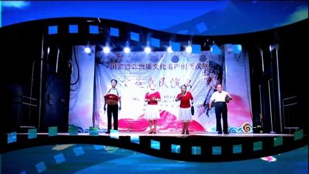 红东文艺队惠民演出方言三句半《禁毒禁赌多宣传》