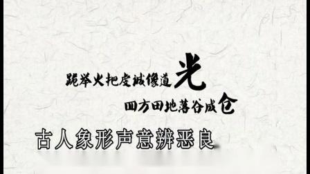 陈柯宇 - 生僻字  字幕版