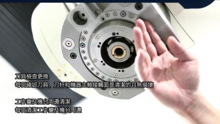 4.主軸內錐孔光潔度(7)