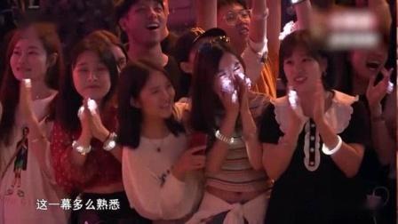 """我在导师大秀互唱成名曲,李荣浩""""针锋相对""""挑战前辈惨遭那英闭麦截取了一段小视频"""