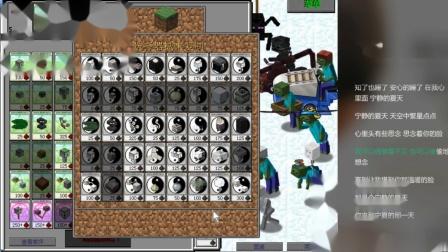 灰哥植物大战僵尸我的世界MC版最终关无尽版32-36波精彩闯关