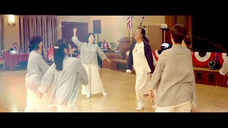 广场舞《中国同心园》表演版