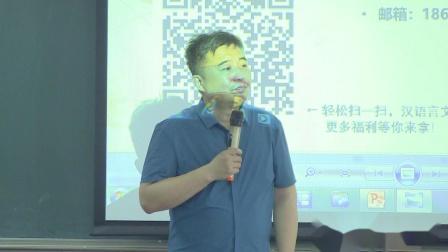 """【翟山鹰】""""撩""""汉字校园公开课,带您领略不一样的中国汉字10"""