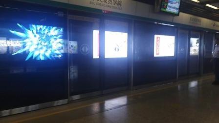 南京地铁三号线(047048)进东大成贤学院站。