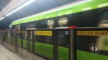 南京地铁三号线(039040)进林场站。