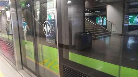 南京地铁三号线(039040)出夫子庙站。