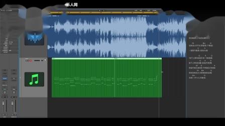 运用和弦色彩技巧,升级你的编曲和弦走向