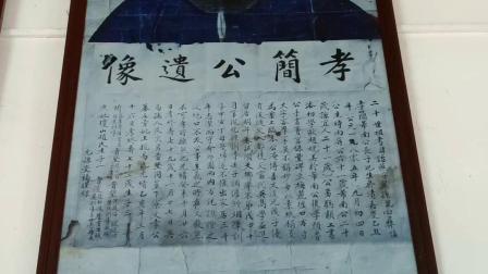 粤西唯一状元林召棠