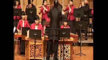 瑶族舞曲(江苏新空间民乐团)