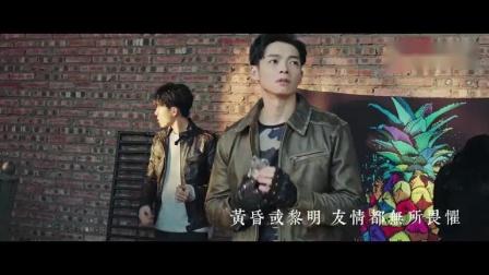 磁  电影《寻龙契约2·龙炼》主题曲-辰亦儒