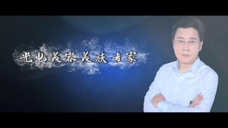 广州柏龄达师爷宣传片
