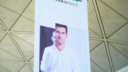 香港国际机场广告参考: Lacoste