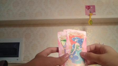小花仙卡片介绍。