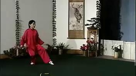 武当剑教学3