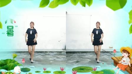 似风广场舞《往事只能回味》四凤视频