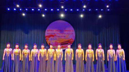 襄阳 我温柔的故乡 演唱  襄阳金色芳华艺术团  跳动的音符组合
