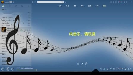 【mp3】荒野大镖客 纯音乐版