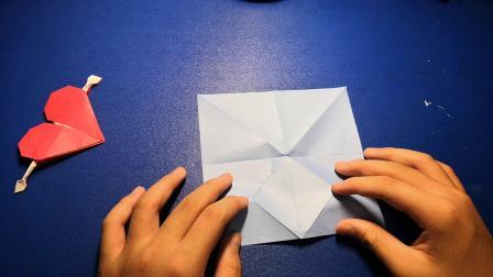 [折纸教程]  之  一箭穿心的折法