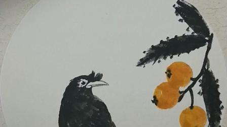 八哥枇杷的畫法。由蔡偉良執筆