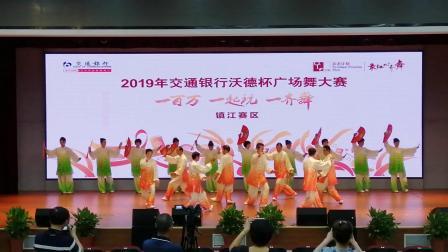 扬中市志成太极健身俱乐部参赛节目,拳,扇花样组合,姜龙仁老师编排。