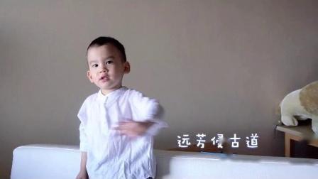 2岁丹丹《谷建芬新学堂儿歌》古诗词独唱音乐会