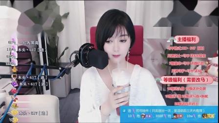 虎牙-RD小迪丽直播录像视频20190728