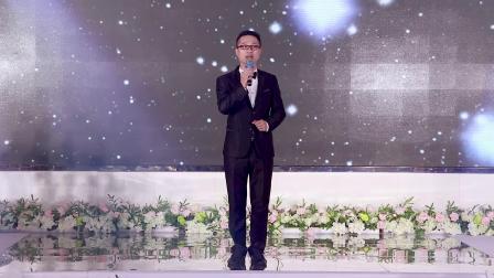司仪皓哲2019年视频