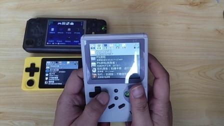 一款能玩PS1街机FC等的开源掌机RETRO GAME R300和小龙王对比评测