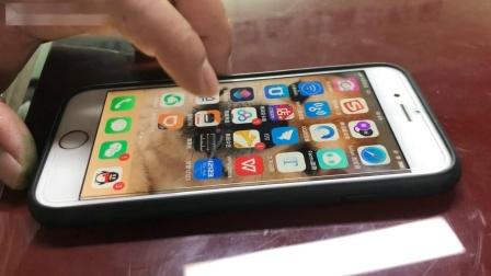 佳能MG3680苹果手机无线网络连接教程